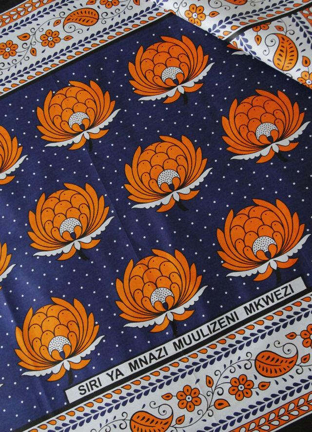 アフリカ布『カンガ』オリエンタルブルー × オレンジの画像1枚目