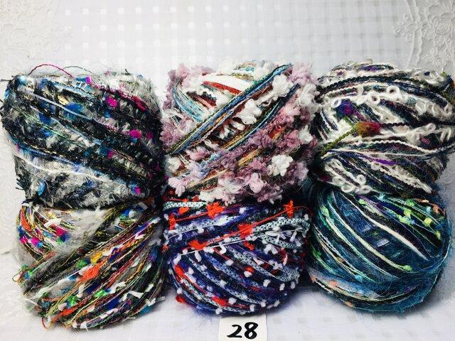28   ♬変わり糸カラフル引き揃えアソート210gの画像1枚目