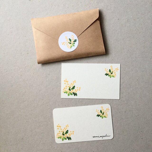 ミモザのメッセージカード 20枚の画像1枚目