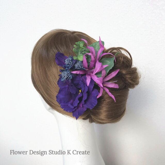 青紫のエマリシアンとネリネのUピン(5本セット) 青 紫 パープル 髪飾り 浴衣 卒業袴 群青の画像1枚目