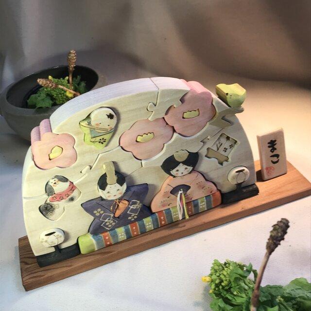 「ひなまつり」ほのぼの彩色組み木絵−木のひな人形の画像1枚目
