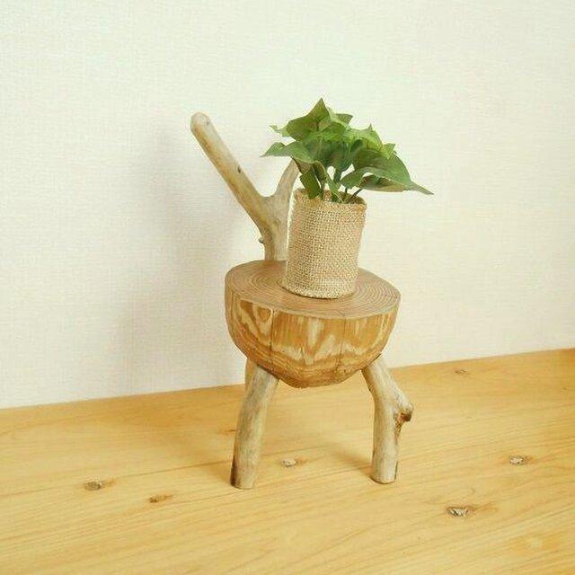 【温泉流木】赤ちゃんを思わせるかわいい丸太の椅子型置台 スタンド 花台 流木インテリアの画像1枚目