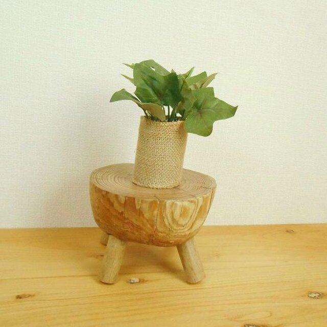【温泉流木】まあるい丸太輪切りのかわいいスタンド 台座 置き台 流木インテリアの画像1枚目