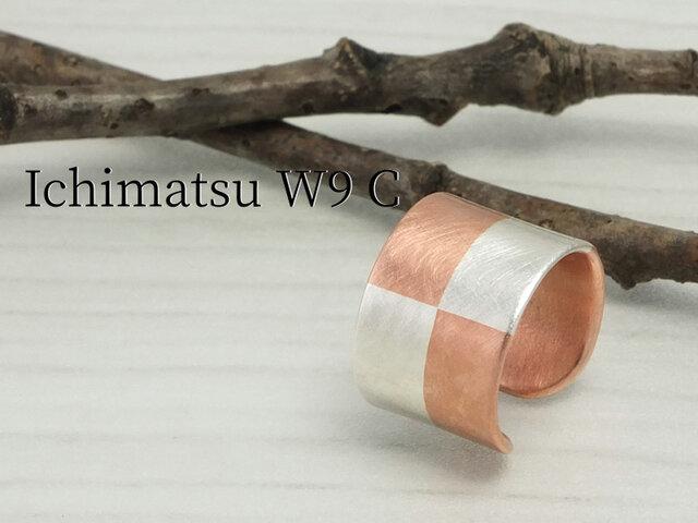 C-IchimatsuCW9  銀と銅市松文様のイヤーカフ 幅9mmの画像1枚目