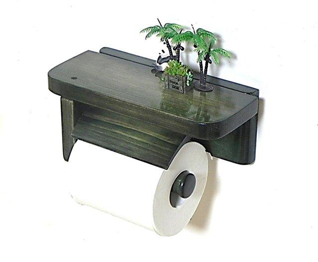 木製トイレットペーパーホルダーVer.5S(ダークグリーン グラデーション)の画像1枚目