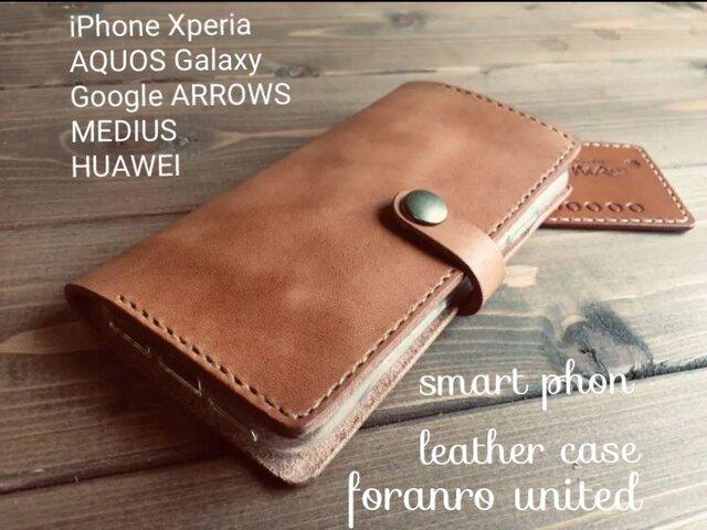 leather smart phon case Wild ホック式の画像1枚目