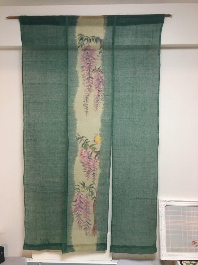 春うらら、藤の花暖簾の画像1枚目