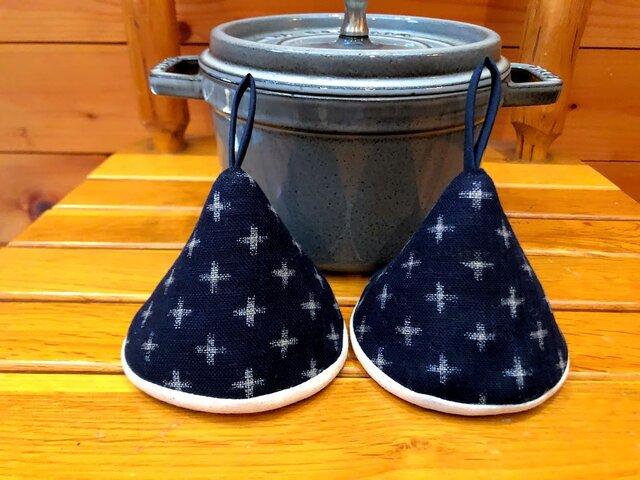 2個セット★三角鍋つかみ★staub にいかがでしょうか?★ストウブ 鍋つかみ ミトンの画像1枚目