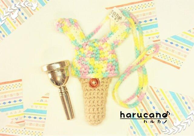 トロンボーン マウスピースケース(毛糸) 折れ耳ウサギ【レインボー色】首掛け用の画像1枚目