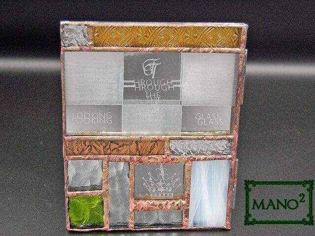 ステンドグラスのブック型ミラーの画像2枚目