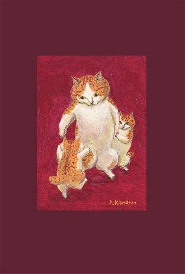 カマノレイコ オリジナル猫ポストカード「親子」2枚セットの画像1枚目