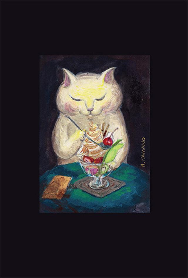 カマノレイコ オリジナル猫ポストカード「甘い時間」2枚セットの画像1枚目