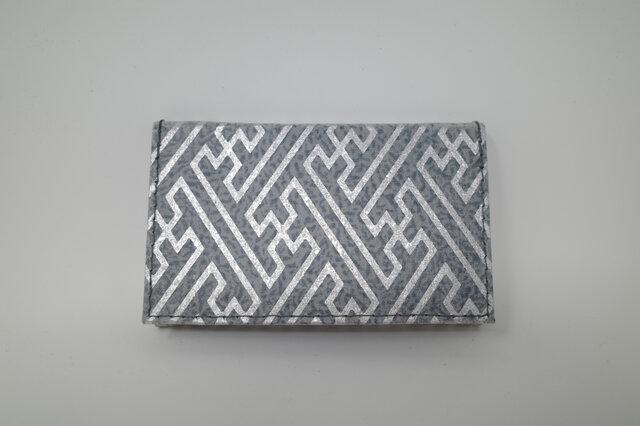 ギルディング和紙カードケース 紗綾 紺地 銀箔の画像1枚目