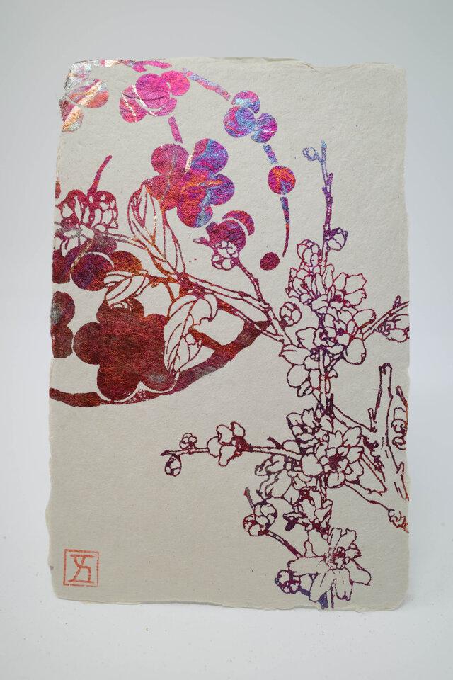 ギルディング和紙葉書 梅 赤混合箔の画像1枚目