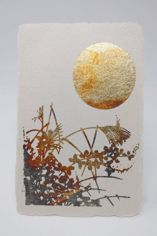 ギルディング和紙葉書 月と秋草 黄混合箔の画像1枚目