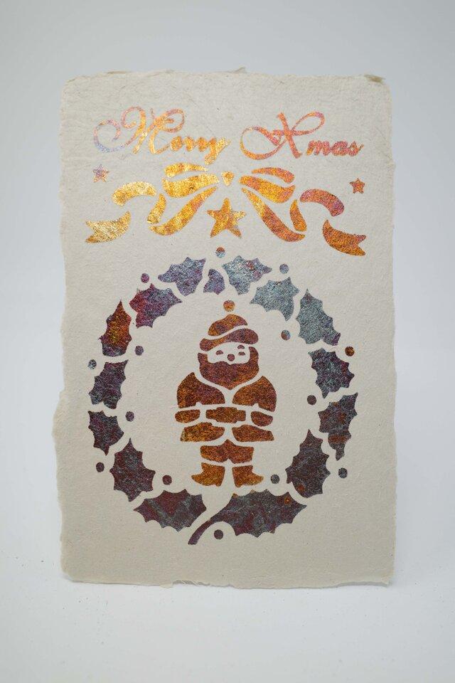 ギルディング和紙葉書 サンタクロース 黄混合箔の画像1枚目