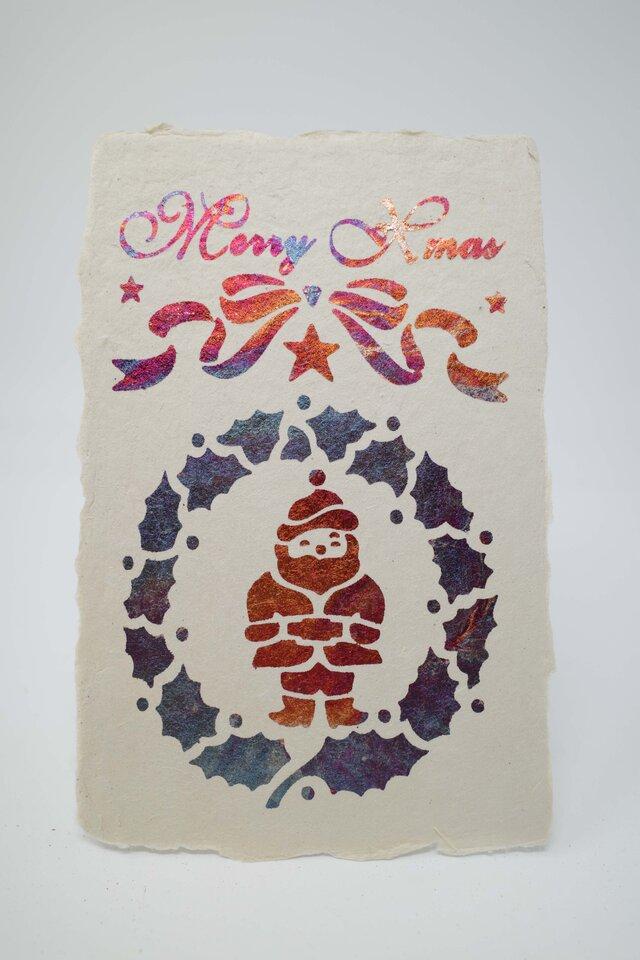 ギルディング和紙葉書 サンタクロース 赤混合箔の画像1枚目