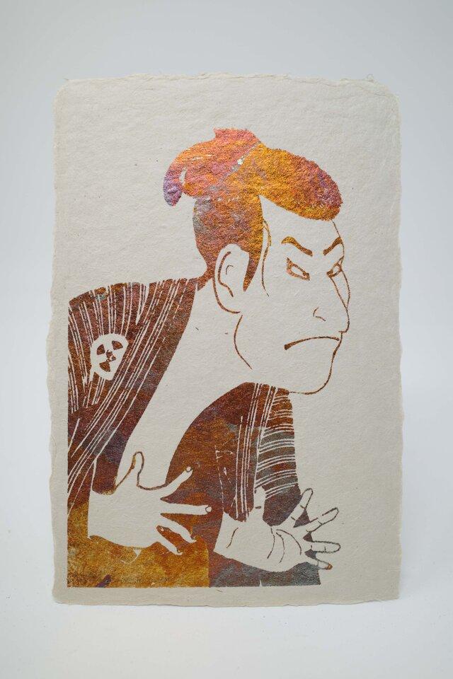 ギルディング和紙葉書 歌舞伎 黄混合箔の画像1枚目