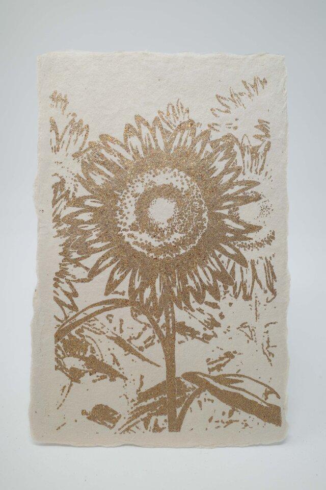 ギルディング和紙葉書 ひまわり 黄混合箔の画像1枚目