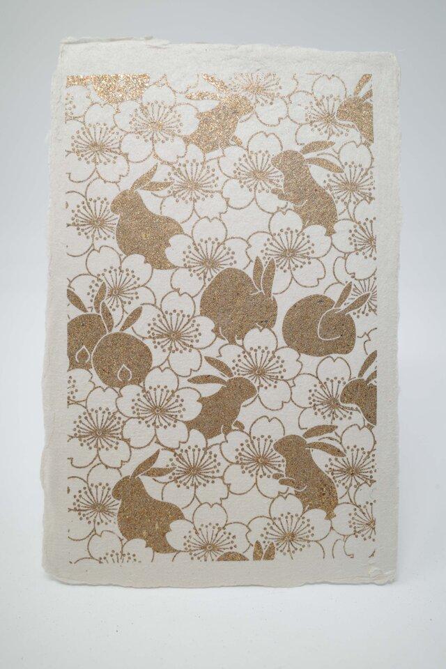 ギルディング和紙葉書 花見うさぎ 黄混合箔の画像1枚目