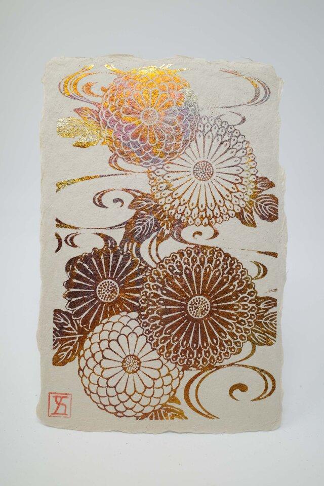ギルディング和紙葉書 菊水 黄混合箔の画像1枚目