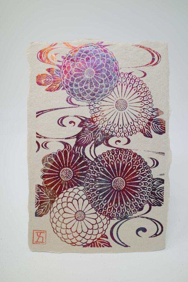 ギルディング和紙葉書 菊水 赤混合箔の画像1枚目