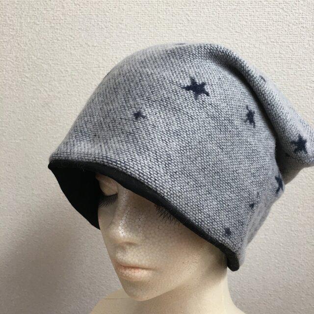 秋冬素材帽子   星柄 グレー厚地の画像1枚目
