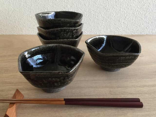 五角天然釉組小鉢[5客揃い]の画像1枚目