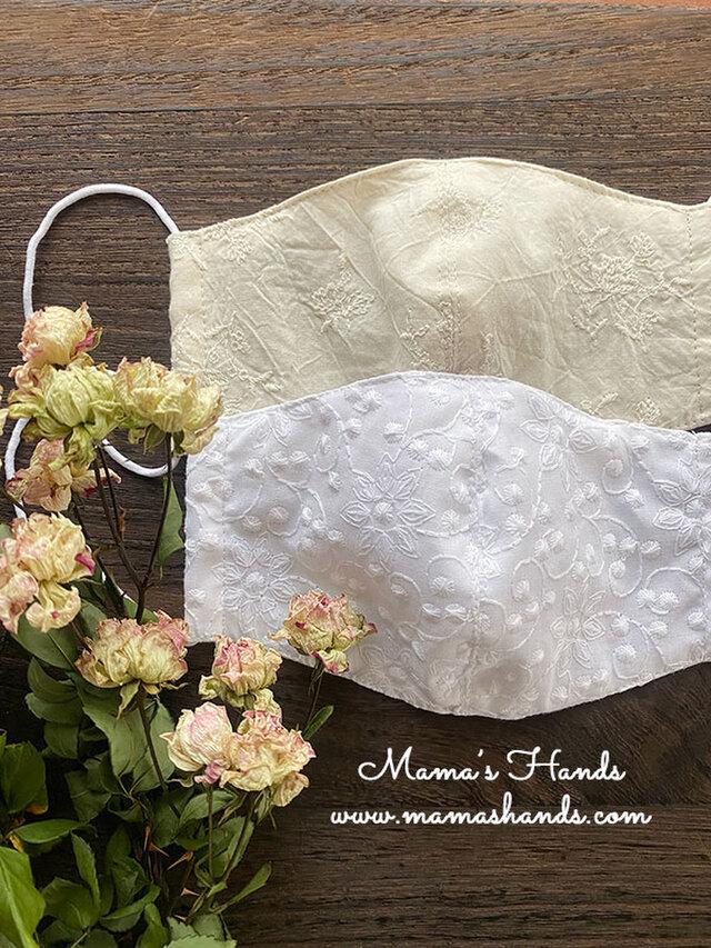 2枚 上品 刺繍 花柄 エレガント 綿100% ダブルガーゼ 大人用 立体型 エコ マスク♪の画像1枚目