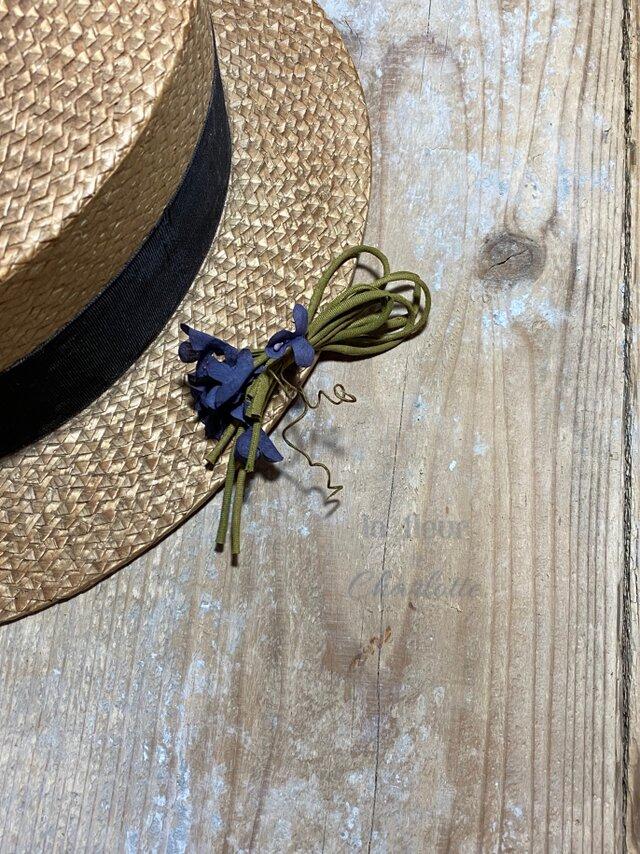 染花✳︎スミレの花摘みブーケブローチの画像1枚目