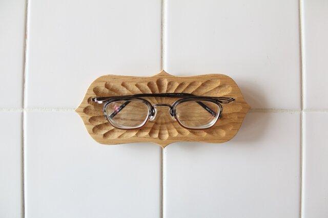 メガネ皿 栗1の画像1枚目