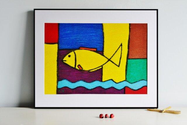 お魚の画像1枚目
