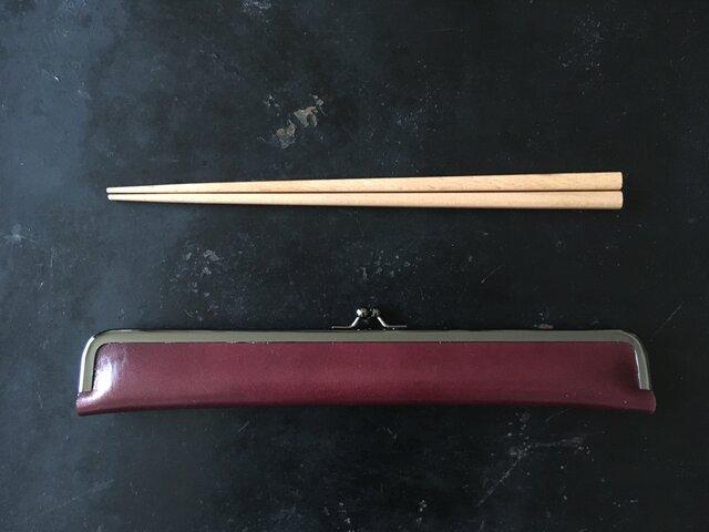 大人の箸ケース24cm/本革ボルドー/プチギフトにの画像1枚目