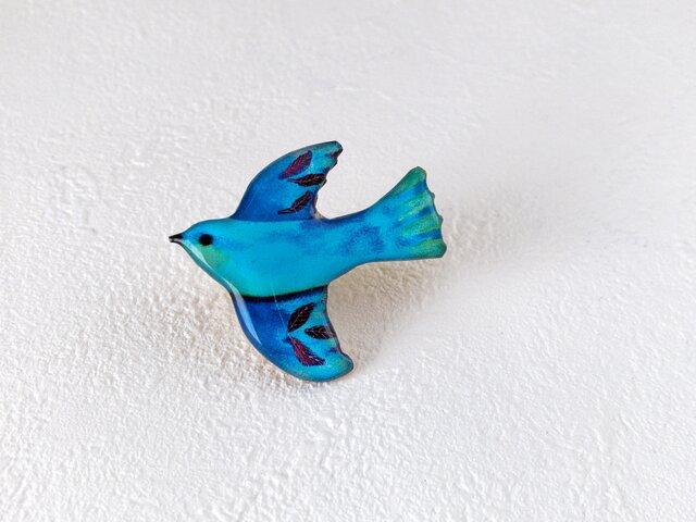 南国の小鳥ブローチ(ブルーラズベリー)の画像1枚目