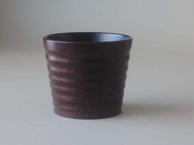 木地溜なみなみカップの画像1枚目