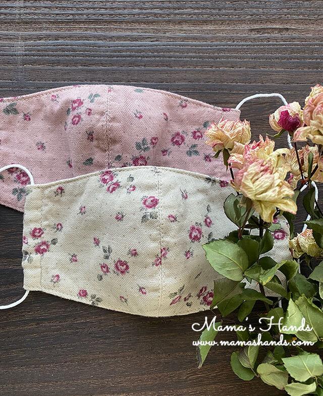 ⭐️人気 ⭐️ 2枚 薔薇 ピンク ベージュ 綿100% ガーゼ 大人用 立体型 エコ 布マスク♪の画像1枚目