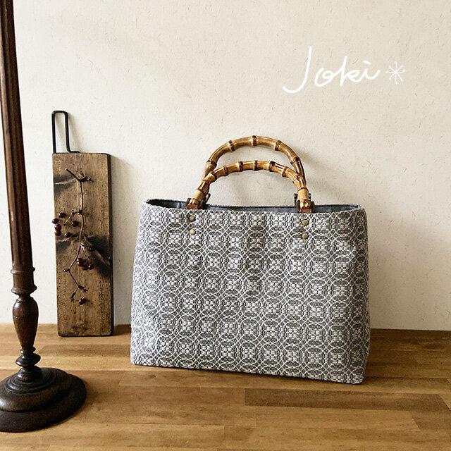 [再販]手織りバンブー2wayバッグ ベージュの画像1枚目