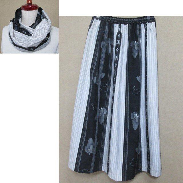 着物リメイク スヌード付き 77㎝丈 越後絵絣の手織り真綿紬から作ったスカートの画像1枚目