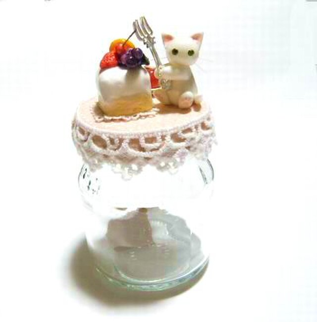 にゃんこのしっぽ〇にゃんこのスイーツデコボトル○白猫〇フルーツケーキの画像1枚目