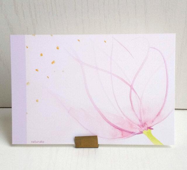 水彩画「はんなり」 ポストカード/2枚セット ナチュラコの画像1枚目