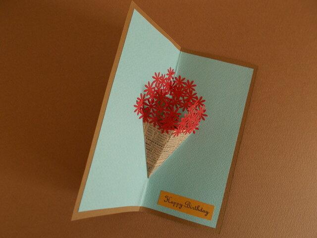 グリーティングカード(赤い花束)の画像1枚目