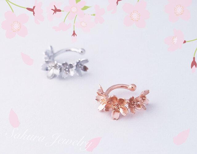 桜さくらのイヤーカフB 片耳用の画像1枚目