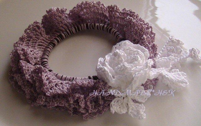 手編み*うす紫ダブルフリルシュシュ*はずせる薔薇と葉◆の画像1枚目