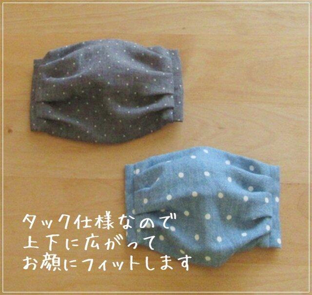 付き 立体 型紙 ポケット マスク