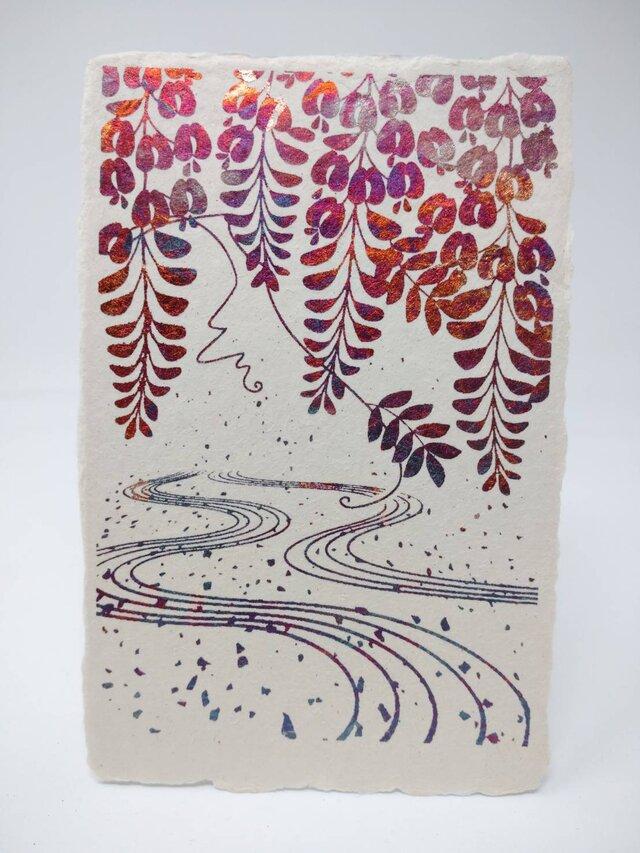 ギルディング和紙葉書 藤 赤混合箔の画像1枚目