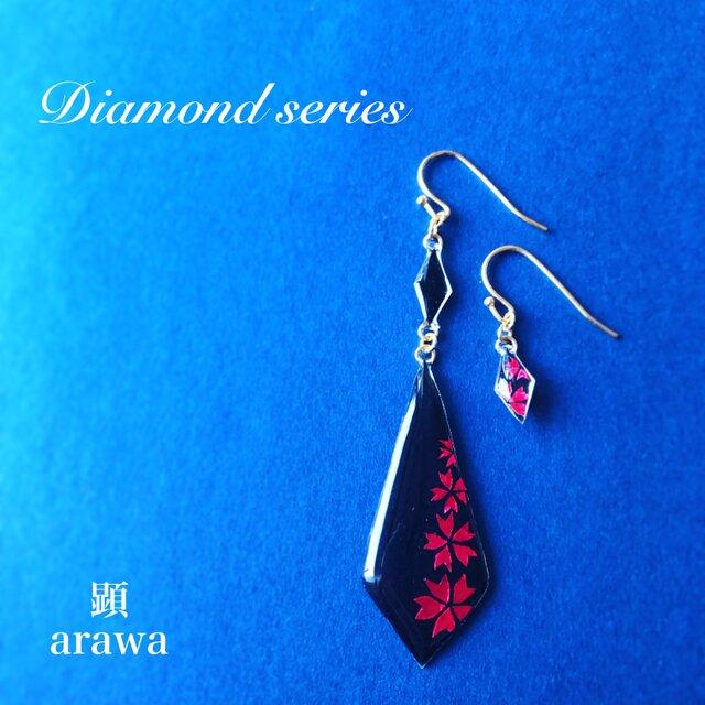 紅桜  -Benizakura- * ダイヤモンドシリーズの画像1枚目