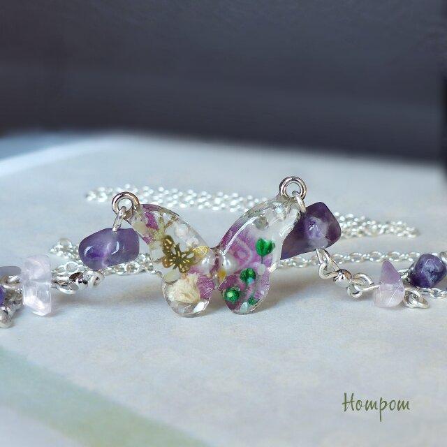 スミレ咲く蝶のネックレス ホムポムの画像1枚目