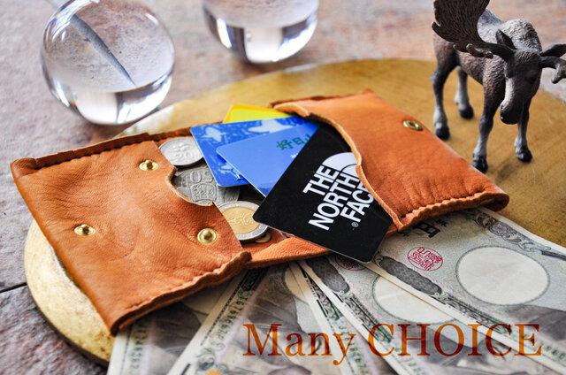 やみつきエルクのコンパクト2つ折り財布(黄茶)の画像1枚目
