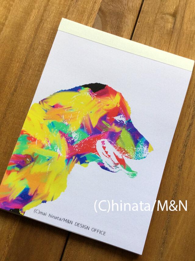 カラフル!ゴールデンレトリバー(犬)のメモ帳の画像1枚目
