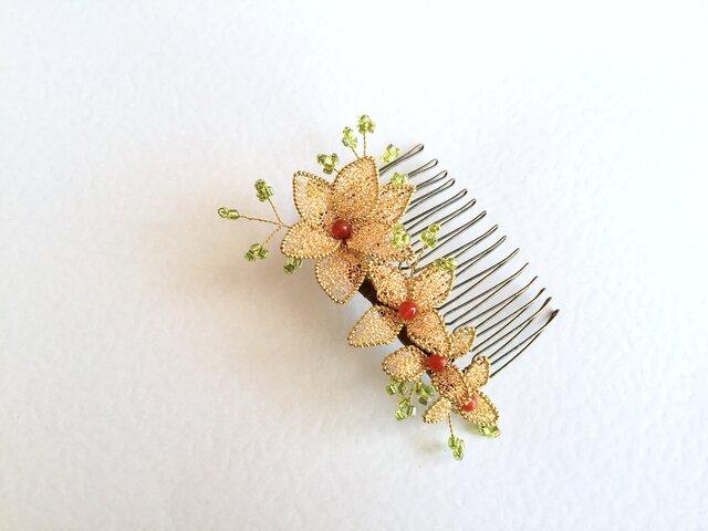 着物に合わせたいお花の髪飾り(ティアラ)の画像1枚目